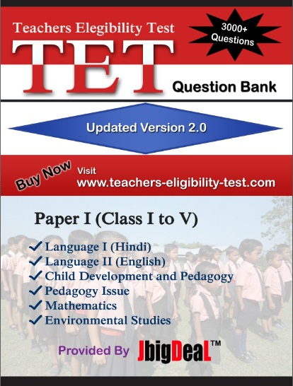 Best TET Exam Book 2019 Paper 1