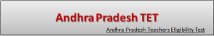 Andhra Pradesh TET 2016 aptet.cgg.gov.in Andhra Pradesh Teacher Eligibility Test (APTET)