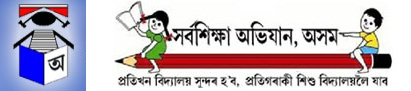 Assam Teacher Eligibility Test (ATET)
