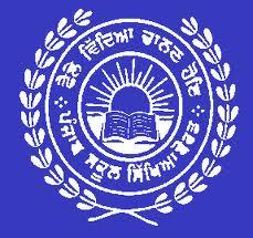 Chandigarh TET Exam
