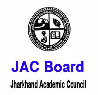 JAC TET 2021 Jharkhand TET