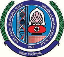 Jobs in MDU 2017 Professor/Associate Professor & Assistant Professor post Vacancies