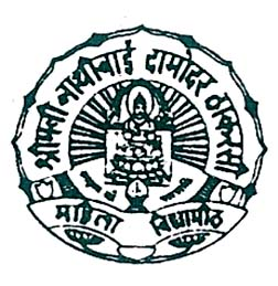 SNDT-Womens-University B.Ed Admission 2018-19