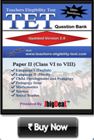 TET-Book-Paper-II-Order-Now