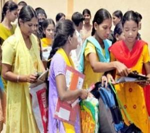 BSEB Bihar Board Class 10th Result 2018