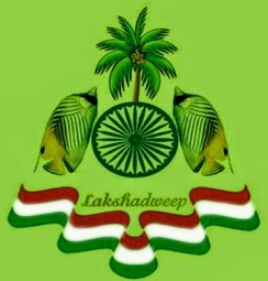 Lakshadweep Education Department Recruitment 2019