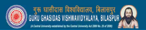 Guru Ghasidas University Recruitment 2019