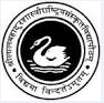 Jobs in SLBSRSB 2016 Professor/Associate Professor& Assistant Professor Posts Vacancies