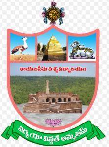 Jobs in Rayalaseema University 2019 Associate Professor post Vacancies