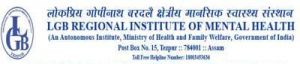 LGB Regional Institute of Mental Health Recruitment 2017