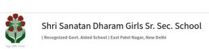 Shri Sanatan Dharam Girls Sr. Sec. School Recruitment 2019